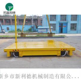 电动转盘车厂家定制KPC滑触线供电轨道平车