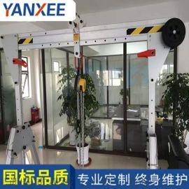 杭州定制龙门架起重机铝合金洁净式龙门架