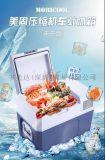 多美達美固車載冰箱有哪些型號