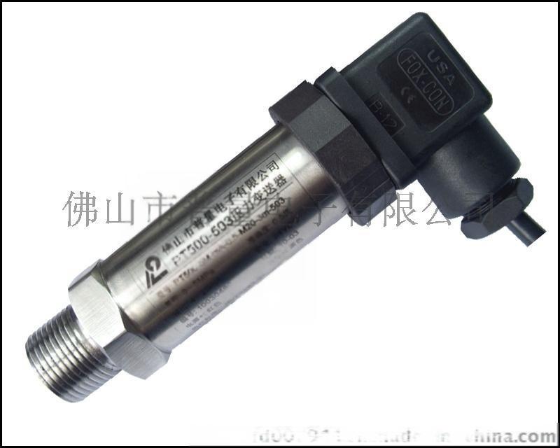 水压传感器PT500-503水压力变送器