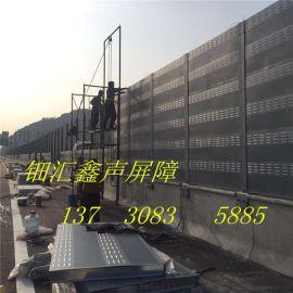 聲屏障道路隔音屏障高架橋透明板聲屏障