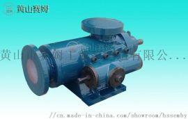 HSND120-42三螺杆泵川润稀油站循环润滑泵
