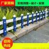 开封草坪护栏 PVC围栏 塑钢防护栏杆生产厂家