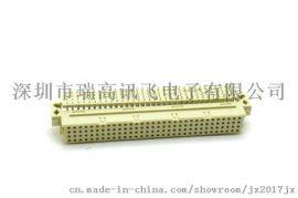 DIN41612欧式插座连接器深圳市瑞高讯飞电子