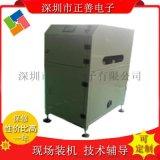全新PCB板清洗机单轨清洁机ZS-330可定制