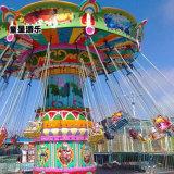 兒童遊樂設備飛椅 戶外新型遊樂設備飛椅圖片