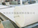 高铝型硅酸铝针刺毯厂家¥高铝型硅酸铝针刺毯供应商