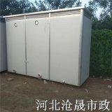 保定工地移動廁所 簡易臨時衛生間廠家