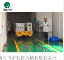 KPT拖电缆电动平车适用于十字交叉轨道转盘车