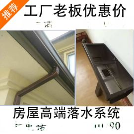 轻钢别墅钢结构别墅PVC天沟