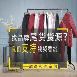 皮衣女装哈尔滨她衣柜哈西附近地址品牌女装批发女式衬衫便宜女装外套