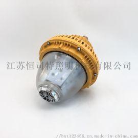 ZBFC814 LED防爆灯