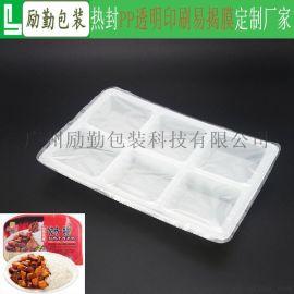 励勤包装订做PP锁鲜膜 透明封口膜 塑料餐盒热封膜