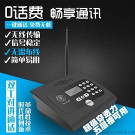 无线办公语音对讲商务呼叫器