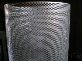冲孔板复合滤网多孔发泡金属滤芯 烧结不锈钢滤芯滤网 方豆电子FD-7789