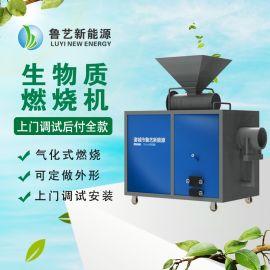 240万大卡锅炉改造颗粒燃烧机自动排渣分期付款