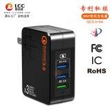 私模充电器 QC3.0快充充电器 认证充电器头