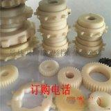 尼龍齒輪塑料齒輪小模數尼龍塑料電子配件齒輪