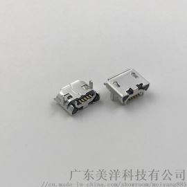 Type-C接口母座短体插板贴片24P