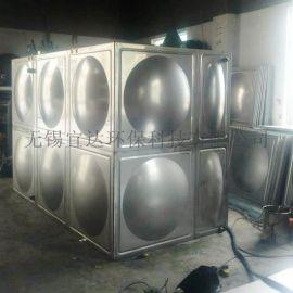 无锡宜达环保不锈钢水箱 消防水箱 保温水箱厂家直销