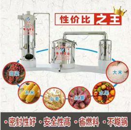 多功能酿酒设备生产白酒的3大工艺 各有什么特点