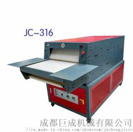 厂家直供热熔胶片压边机烫衬机贴合机粘合机军工品质