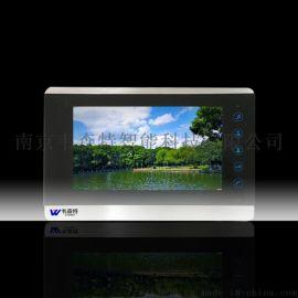 韦森特VST-F17可视室内分机