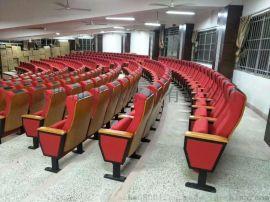 影院礼堂排椅-环保礼堂排椅-木板礼堂排椅