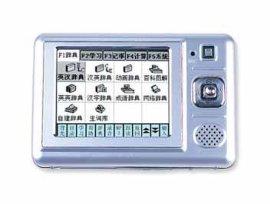 网络数码英语学习机- MS-9188