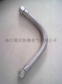 防爆软管DN20-G3/4外-G3/4内