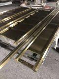 不锈钢电镀香槟金拉丝,不锈钢散件电镀,不锈钢钛金厂