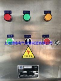 ZLK-2L-3kw一控二一用一备户外防雨型全自动水泵控制箱