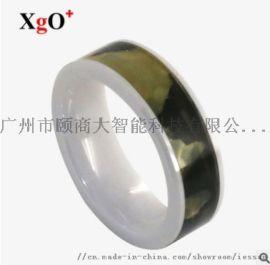 智能戒指 时尚简约IC和ID智能芯片门禁智能卡指环