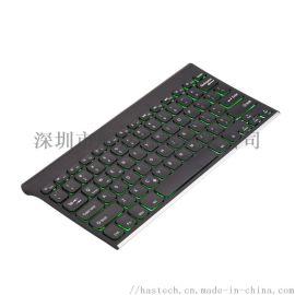 深圳键盘厂家 七彩背光蓝牙键盘 航世HB086B