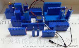 电池、锂电池、锂离子电池、聚合物锂电池厂家OEM定制加工