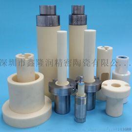 氧化铝99陶瓷管 瓷棒轴套高速转动耐高温耐磨陶瓷