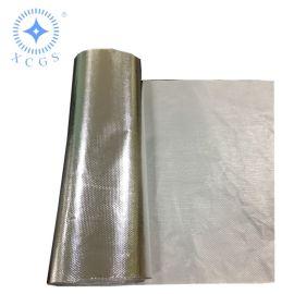 长输低能耗热网专用耐高温反射层 蒸汽管道专用