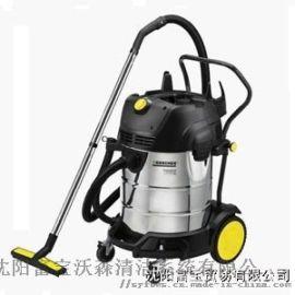 沈陽凱馳幹溼兩用吸塵器,吸塵吸水機,商用吸塵器