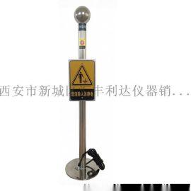 酒泉静电接地报 器18821770521