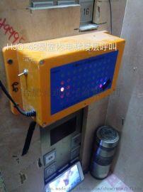 施工电梯呼叫器 批发厂家直销13965115292