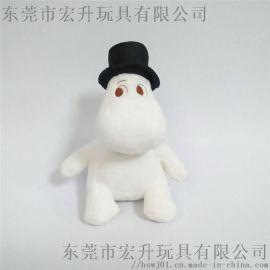 动物毛绒玩具海马公仔吉祥物可来图定做