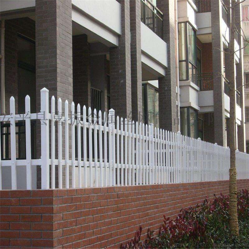 社區塑鋼護欄@圍牆PVC護欄@花園防護柵欄