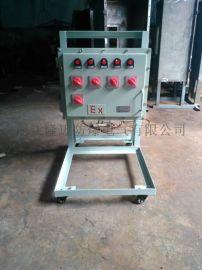 BXX51-移动式防爆检修电源箱