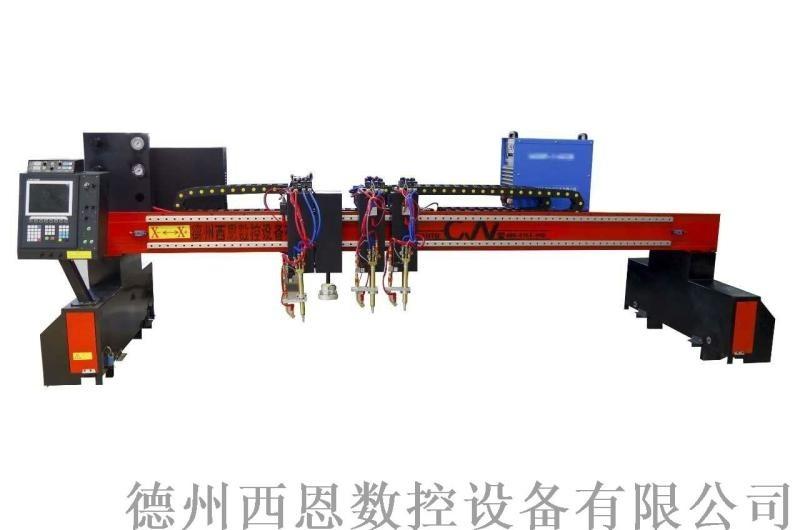 西恩数控等离子火焰方管切割机四轴方管圆管数控切割机