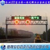 交通诱导屏 F型诱导屏 门架式LED信息屏