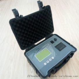 LB-7022D直读式油烟检测仪 内置 电池版路博