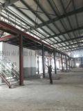 液体肥反应釜 液体肥料生产设备