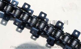 双节距输送链条 碳钢链条高温工业传动链条 弯板链条