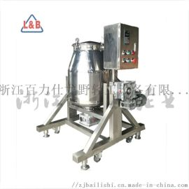 厂家直销不锈钢360度旋转搅拌罐 干粉搅拌混合设备