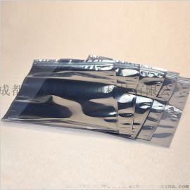 重庆铜梁厂家直销防静电  袋
